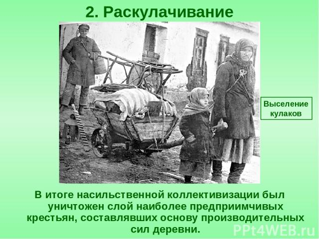 https://fs3.ppt4web.ru/images/132108/193159/640/img7.jpg