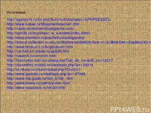 http://agency-ls.ru/tur.php?kurort=93&strana=1&PHPSESSID= http://www.kuluar.ru/M