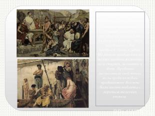 Рынки рабов существовали повсюду. Главный же из них находился в самом Риме на Бы