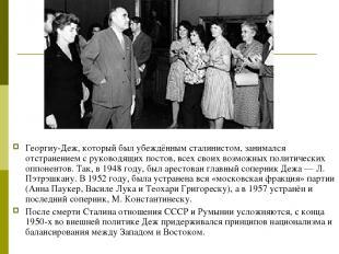 Георгиу-Деж, который был убеждённым сталинистом, занимался отстранением с руково