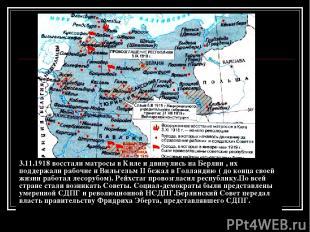 3.11.1918 восстали матросы в Киле и двинулись на Берлин , их поддержали рабочие