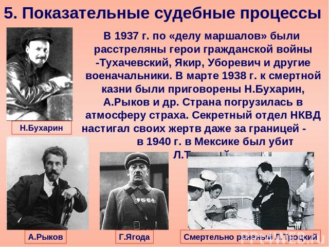 https://fs3.ppt4web.ru/images/132108/193385/640/img9.jpg