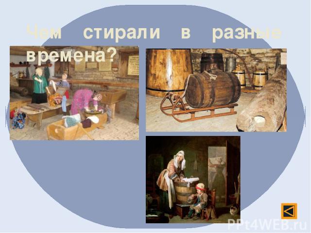 Интернет ресурсы http://dptf.drezna.ru/i/theory_articles_05_04_01.jpg - лен на Руси; http://www.mnogo-shtor.ru/images/phocagallery/gallary/tkani/thumbs/phoca_thumb_l_VERANDA%20%20ORGANZA_01.jpg – ткань с добавлением льна; http://www.ventanadeco.ru/i…