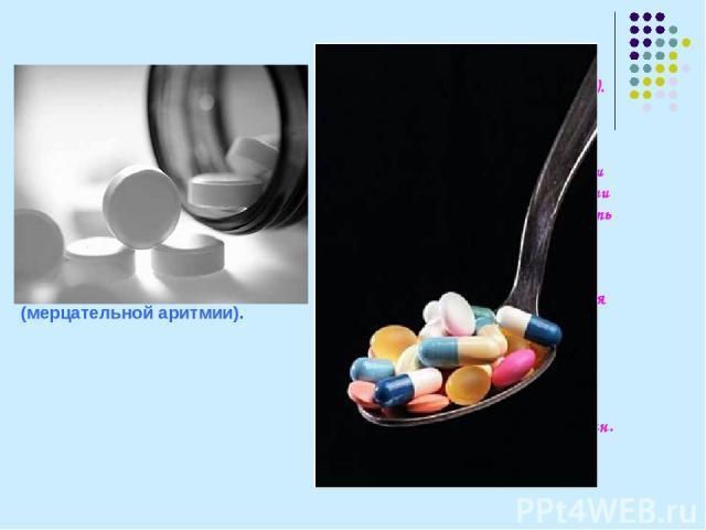 Хинидин – диастереомер хинина – встречается в хинной коре (например, Cinchona succirubra) в количествах от 0,25 до 1,25%. Это антиаритмическое сердечное средство, применяемое для предупреждения фибрилляции предсердий (мерцательной аритмии). Кофеин …