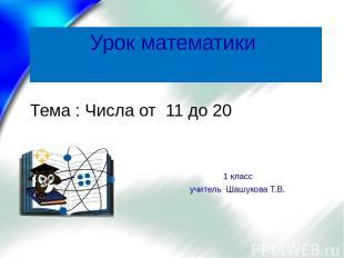 100 км 100 км 100 км 100 км 100 км Вуктыл Сыктывкар 500 км 1 2