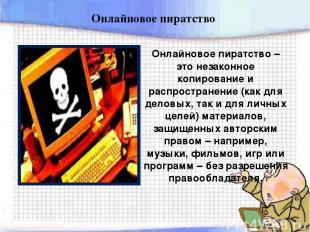 Интернетресурсы Тексти стихи http://74210s118.edusite.ru/p65aa1.html http://nspo