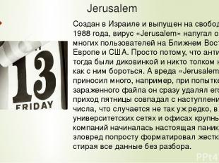 Jerusalem Создан в Израиле и выпущен на свободу 13 мая 1988 года, вирус «Jerusal