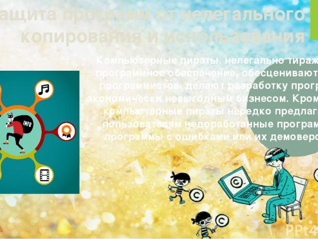 Библиографический список http://gim2.ru/inf/uroki/etika.htm http://sociosphera.com/publication/conference/2012/140/etika_seti_internet/ http://nsportal.ru/shkola/informatika-i-ikt/library/2014/12/14/pravovye-i-eticheskie-normy-raboty-v-seti-internet