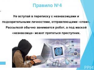 Источники информации: Яндекс.Картинки