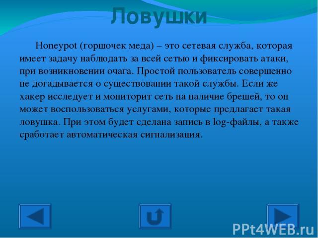 Фишинг Phishing дословно переводится как