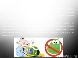 Некоторые производители антивирусов утверждают, что сейчас создание вирусов прев