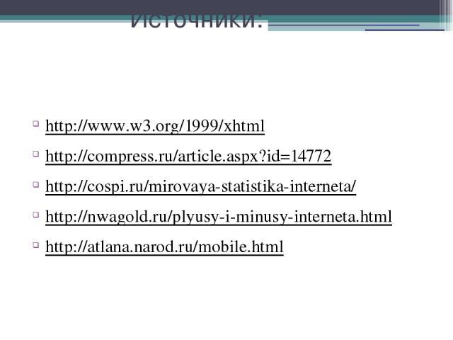 Парсер Вордстат Wordstat онлайн Частотность запросов Яндекс online Wordstat parser от Rush Analytics