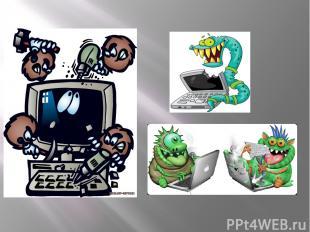 ТОП-5 компьютерных вирусов 5 место. Nimda 4 место. Storm Worm 3 место. Slammer 2