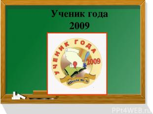 В Ветераны педагогического труда Фотография ветеранов педагогов школы