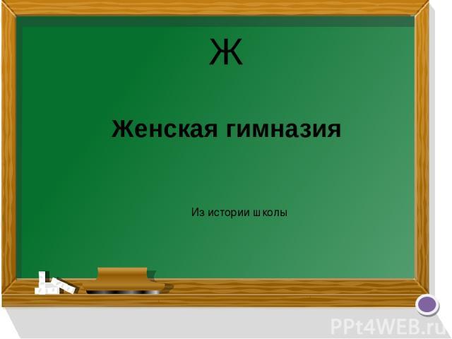 М Медалисты Золотые медали Серебряные медали