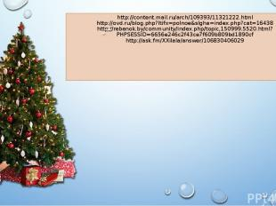 http://content.mail.ru/arch/109393/11321222.html http://ovd.ru/blog.php?ltifx=po