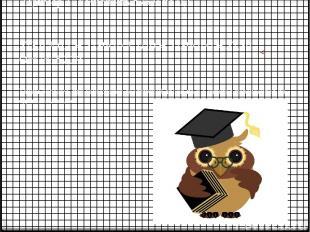 Пример 1. Умножить 573,9 на 0,1. 573,9 * 0,1 = 5739/10 * 1/10 = 5739/100 = 57,39