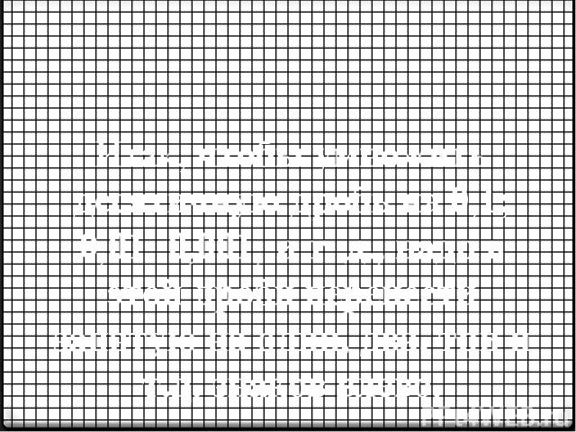 Итак, чтобы умножить десятичную дробь на 0,1; 0,01: 0,001; и т. д., надо в этой дроби перенести запятую на один, два, три и т.д. знаков влево.