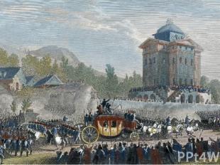 Многие дворяне бежали за границу в надежде, что к ним присоединится король. Людо
