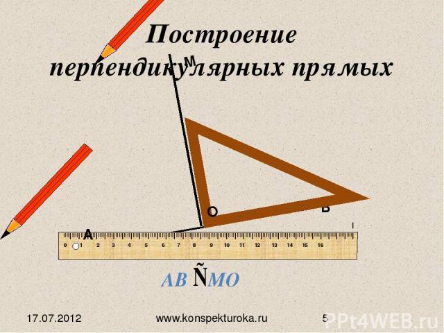 А В 17.07.2012 www.konspekturoka.ru М О Построение перпендикулярных прямых IIIIIIIIIIIIIIIIIIIIIIIIIIIIIIIIIIIIIIIIIIIIIIIIIIIIIIIIIIIIIIIIIIIIIIIIIIIIIIIIIIIIIIIIIIIIIIIIIIIIIIIIIIIIIIIIIIIIIIIIIIIIIIIIIIIIIIIIIIIIIIIIIIIIIIIIIIIIIIIIIIIIIIIIIII 0 …
