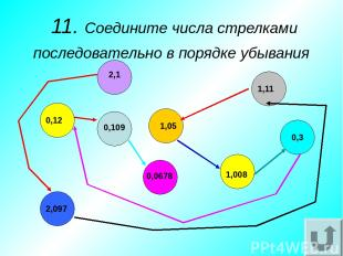 3. Восстановите запятые а) 32 + 18 = 5 б) 3 + 108 = 408 в) 42 + 17 = 212 а) 3,2