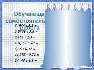 Домашнее задание п. 37 № 1483 (а-е) №1485