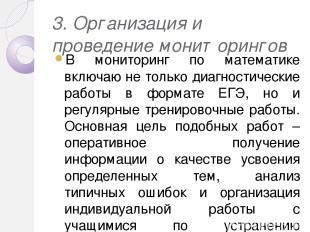 результаты входной контрольной работы по математике в 11 Б классе 17.09.13г. № Ф