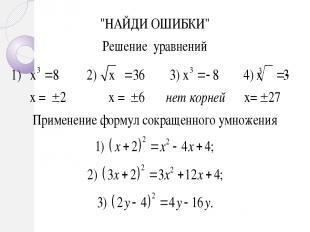 Год Сдавали Максимальный балл Средний балл 2009-2010 11Б, 11В 60 43,2 2012-2013