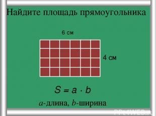 Среди данных фигур найдите равные А S D F В O С E