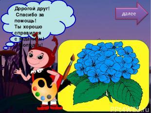 Источники изображений Фон - http://f.kinozon.tv/%D0%BA%D0%B0%D0%B4%D1%80%D1%8B/5