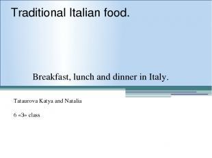 Traditional Italian food. Breakfast, lunch and dinner in Italy. Tataurova Katya