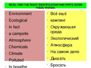 READ, FIND THE RIGHT IDENTIFICATION AND WRITE DOWN THESE WORDS: Еnvironmеnt Есol