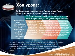www.themegallery.com Ход урока: -Who is on duty today? Who is absent? What seaso