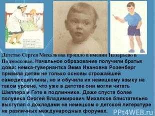 Детство Сергея Михалкова прошло в имении Назарьево в Подмосковье. Начальное обра