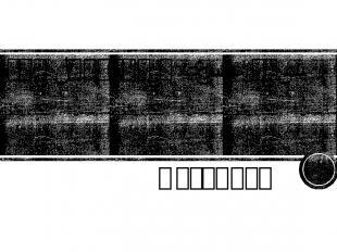 Смута - 1 К какому историческому деятелю относятся следующие строки: «нос широк,