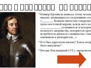 Церковь и Государство - 2 Воеводе Прозоровскому докладывали, что «в Нижегородско