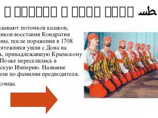 Царь-Реформатор - 4 Согласно одному из указов Петра Великого Новый год переносил