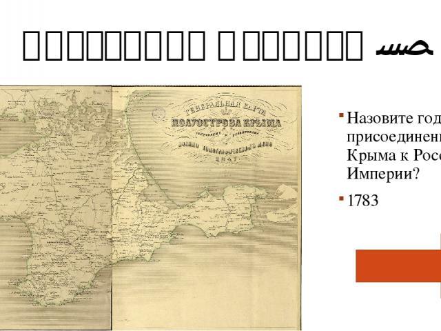 Война Емельяна - 1 За этого человека себя выдавали свыше 40 самозванцев, самые известные: Емельян Пугачев и Стефан Малый, ставший царем Черногории. Кто был этим человеком, за которого они себя выдавали?
