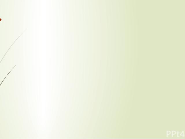 Великие географические открытия - 4 Тордесильясский договор разделил владения в Новом Свете между двумя державами. Король Франции Франциск I остроумно и колко прокомментировал этот договор следующими словами, используя библейский мотив: «Я не помню …