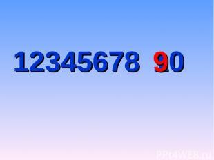 12345678 10 9