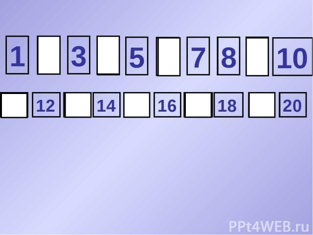 1 2 3 4 5 6 7 8 9 10 11 20 19 12 13 14 15 16 17 18