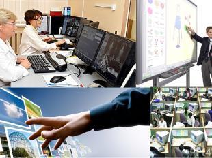 ОТЛИЧИТЕЛЬНЫЕ ЧЕРТЫ: увеличение роли информации, знаний и информационных техноло