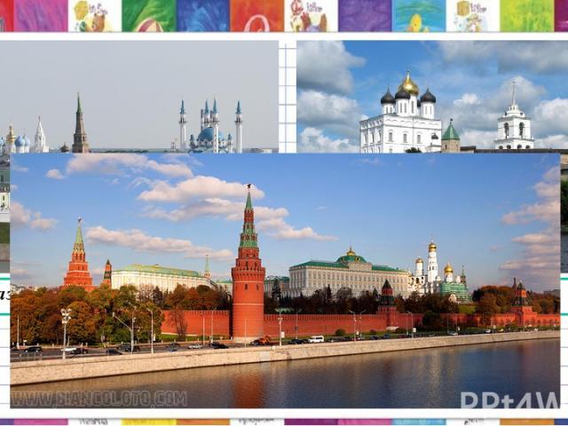Казанский кремль Псковский кремль