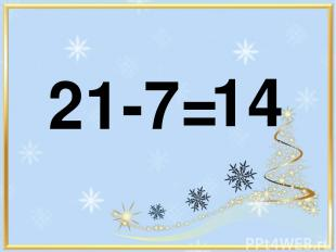 21-7= 14