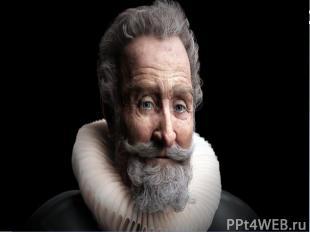 1594-1610 Генрих IV Бурбон Париж стоит мессы!