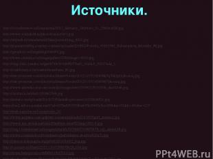 http://victorborisov.ru/livejournal/2011_february_19/photo_01_2560x1428.jpg http