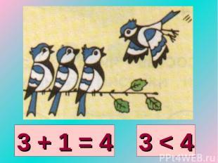 3 + 1 = 4 3 < 4
