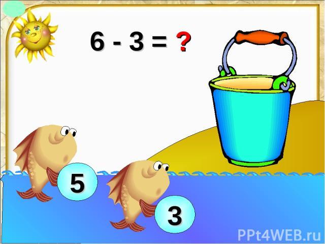 6 - 3 = ? 3