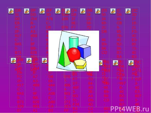 Поверь себя: Нарисуй следующие фигуры: А)Две пересекающиеся прямые. Б) Круг и внутри него квадрат В) Ломаную с пятью звеньями Назад к заданию