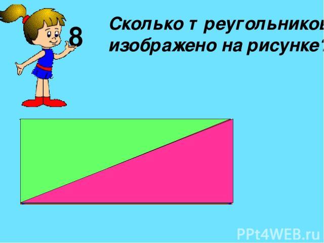 Что мы узнали? что означает слово «геометрия»? перечислите инструменты, которые нужны для работы на уроке. какие бывают прямые линии?